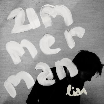 20161021(s)_Zimmerman_Liar