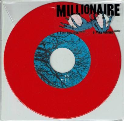 20170905(s)_Millionaire_Love-Has-Eyes