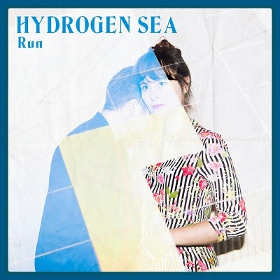 20190125(s)_Hydrogen-Sea_Run