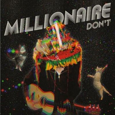 20190413(s)_Millionaire_Dont